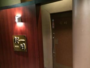 ✿桜羽✿おとはの店舗写真