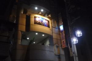 アジールの店舗写真